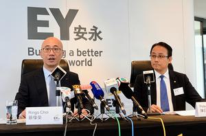 安永:明年香港新股集資額料降至二千億