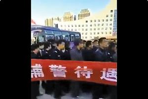 輔警也上訪  學者:中共迫害所有中國人