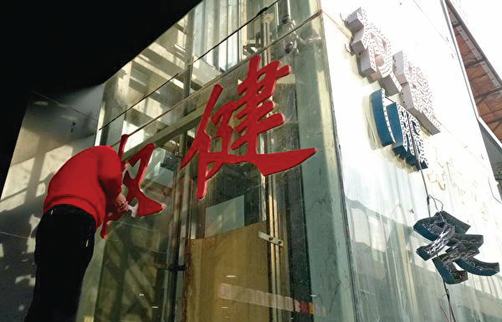 天津權健集團近期深陷輿論漩渦。圖為12月29日陸媒探訪權健鄭州分公司,發現大門緊閉空無一人。(大紀元資料室)
