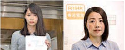 香港眾志周庭和劉小麗今年相繼被褫奪參與立法會補選的資格。(大紀元資料圖片)