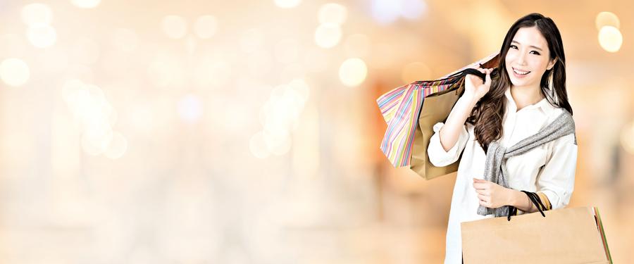 假期消費 五種聰明省錢方法