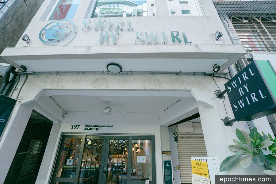 位於台南的文藝小店「蝸篆居」。(古樂/大紀元)