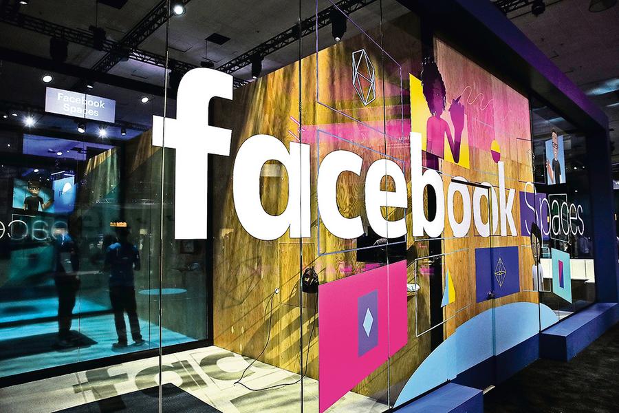 臉書面臨「新」問題:年輕人不再使用