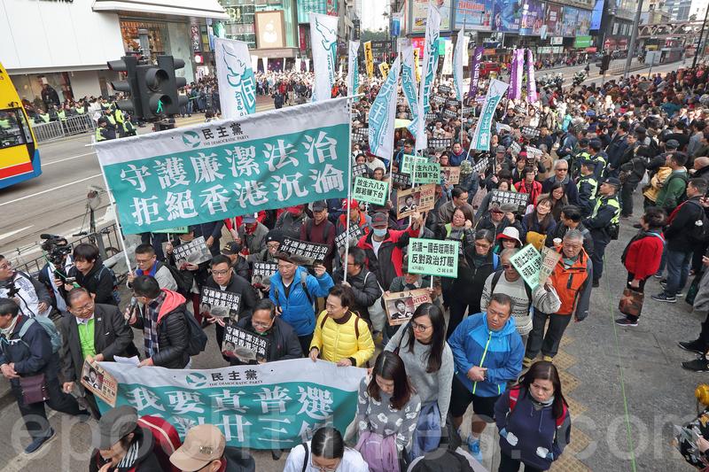 民陣昨日發起元旦遊行,有5,500人參與。(李逸/大紀元)