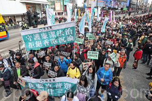 五千人遊行促林鄭鄭若驊下台