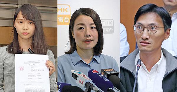 香港眾志周庭、劉小麗和朱凱廸,去年相繼被選舉主任取消參選立法會補選以及村代表選舉的資格。(大紀元資料圖片)