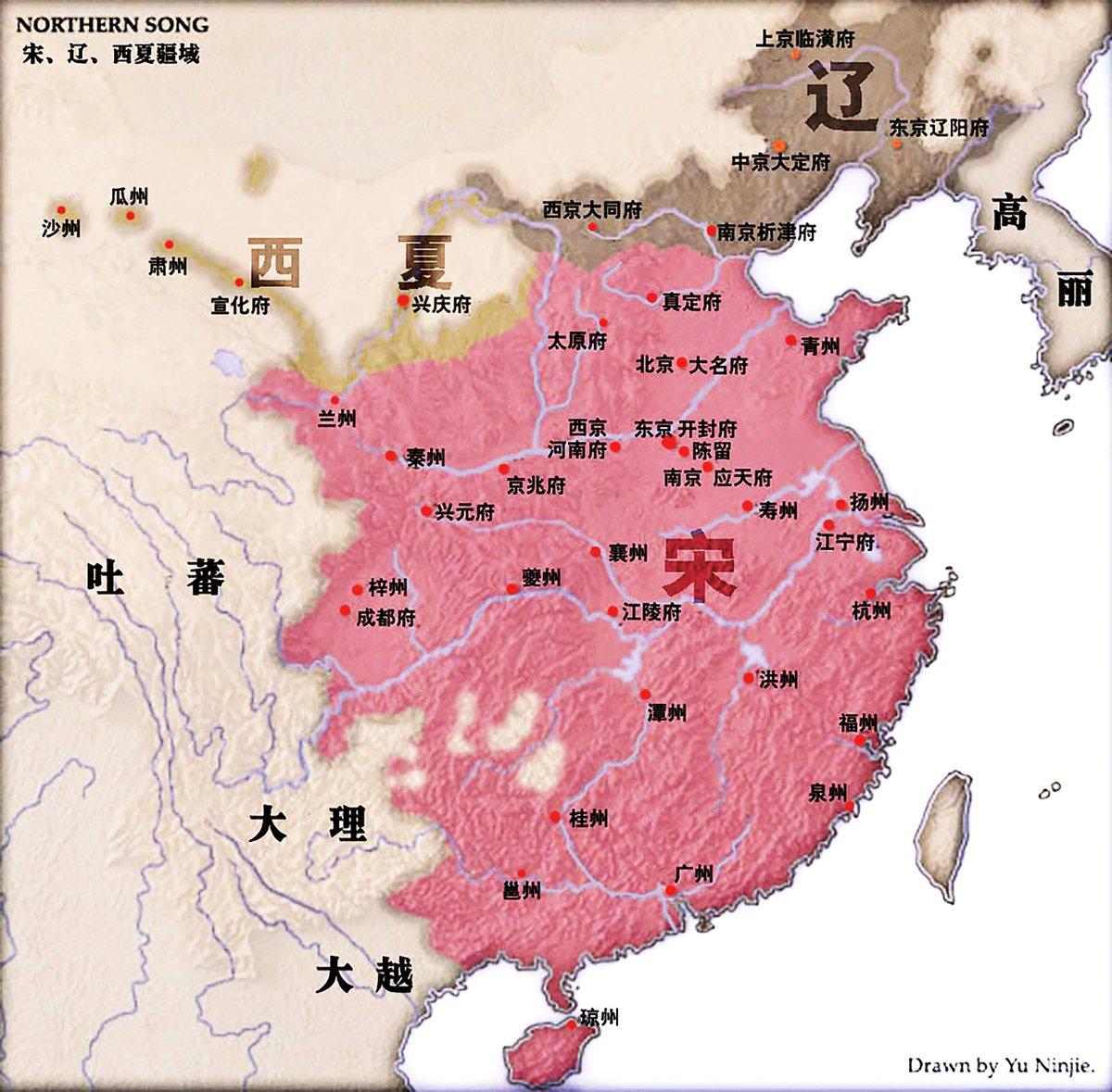 宋、遼、西夏疆域。(Kallgan_維基百科)