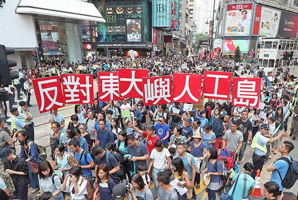 上萬市民上街抗議東大嶼人工島計劃。(大紀元資料圖片)