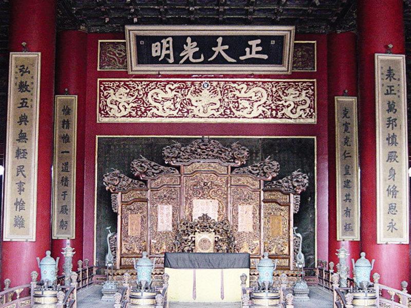 大清皇帝御題匾額 涵義知多少