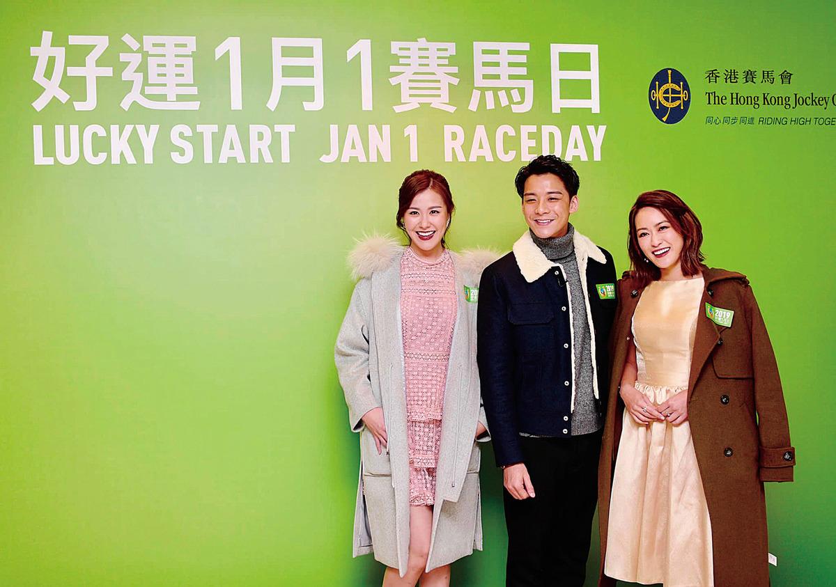 (左起)劉佩玥、余德丞及梁嘉琪出席沙田馬場「好運1月1」賽馬日活動。(梁嘉琪臉書圖片)