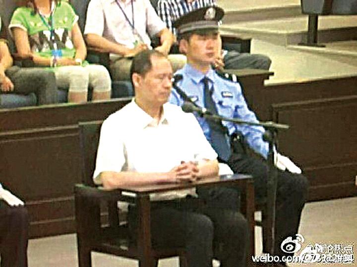 6月15日,前中共政法委書記周永康之子周濱一審被判18年。(網絡圖片)