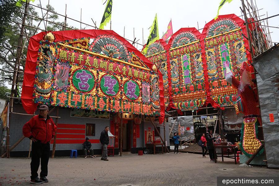 元崗村太平清醮的主醮場設於村內的眾聖宮前。(大紀元合成圖)
