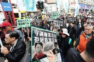 民陣重申不認同港獨 斥港府打壓言論示威自由