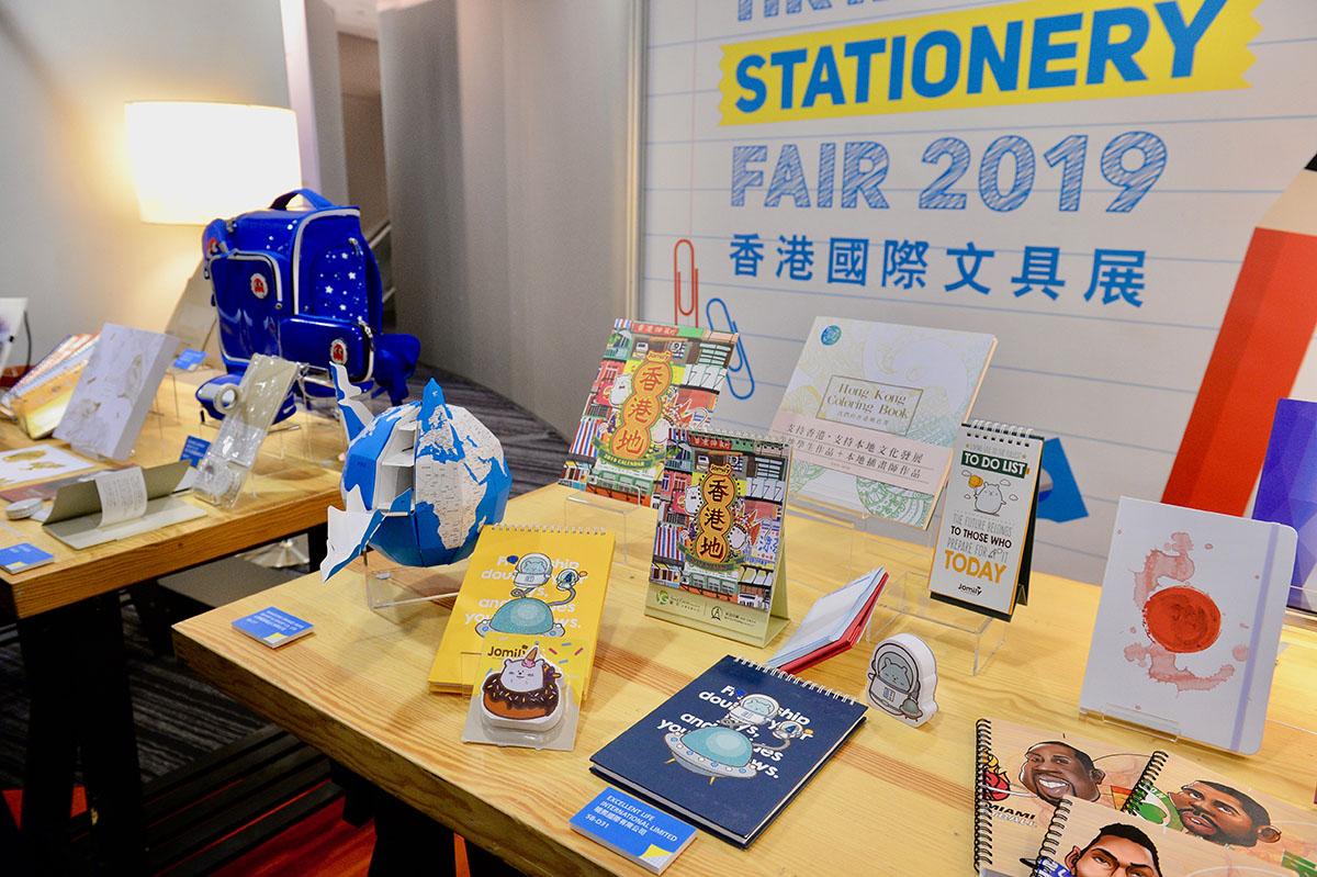 香港玩具展、嬰兒用品展及文具展,將於7至10日在會展舉行。(宋碧龍/大紀元)