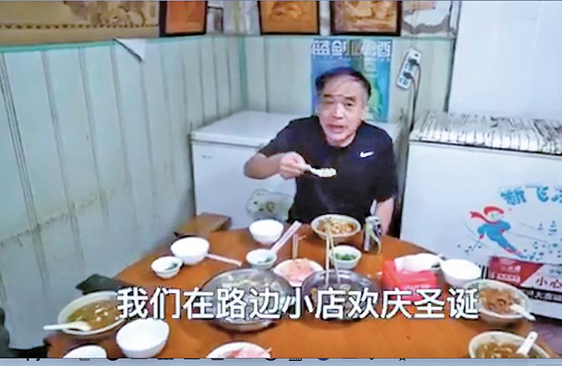 退休上將劉亞洲(李先念女婿)在四川路邊小吃店過聖誕節,並發新年寄語。(影片截圖)
