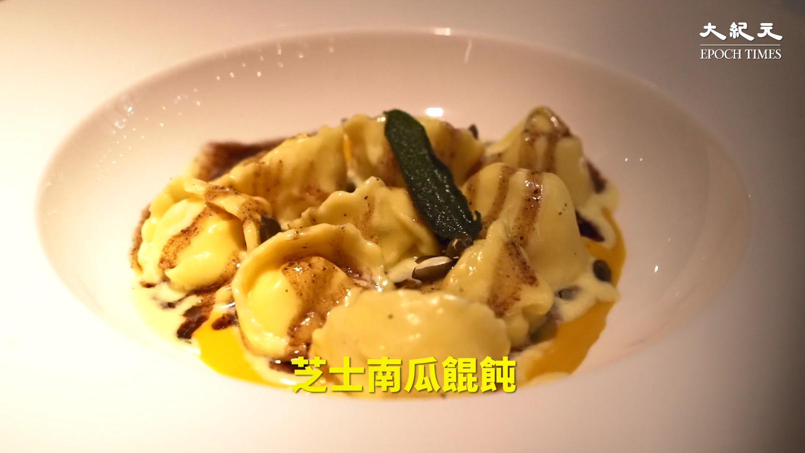 Cappelletti入口芝士味香濃而不膩,如果熱一點會更好吃。(影片擷圖)