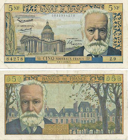 1959年,法蘭西銀行為了紀念雨果,將其頭像印刷5法郎面值的紙幣上。該紙幣正面背景為其埋葬的先賢祠,背面背景為其生前居住過的孚日廣場。(維基百科)