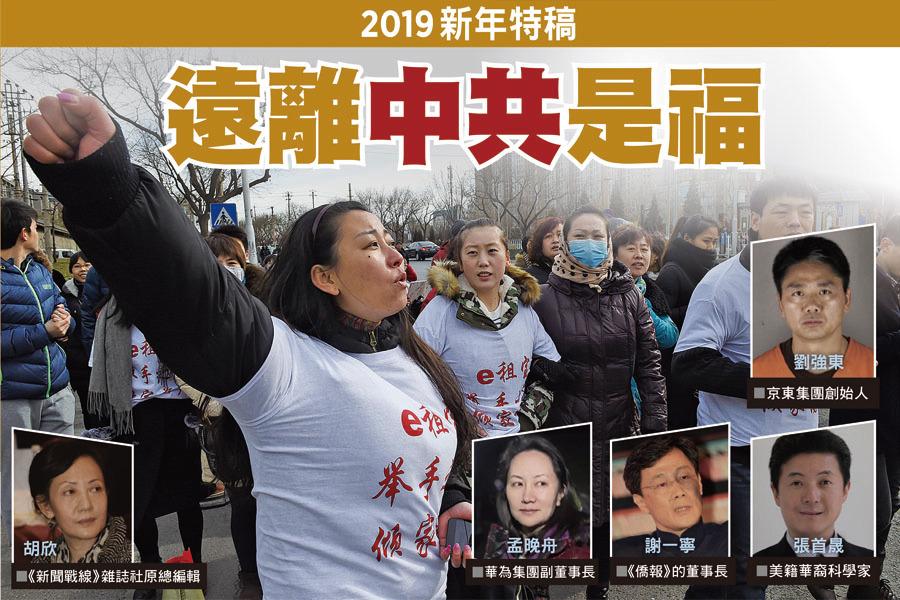 大陸P2P平台掀倒閉潮,受波及的投資人分別於今年8月及9月赴銀保監會與上海銀監局維權。(AFP)