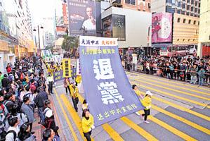 中國社會核心議題 復興中華之精神覺醒運動