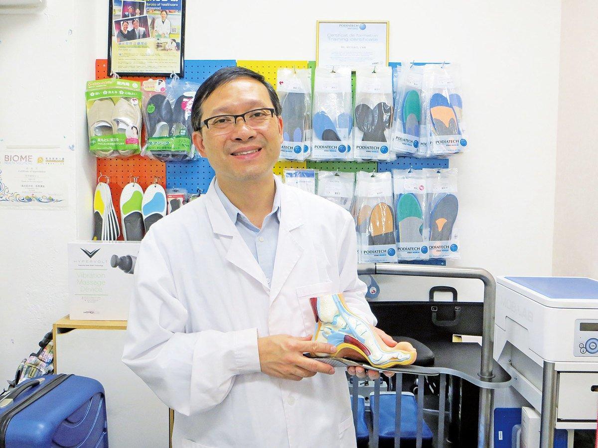 足病診療師 任慶福