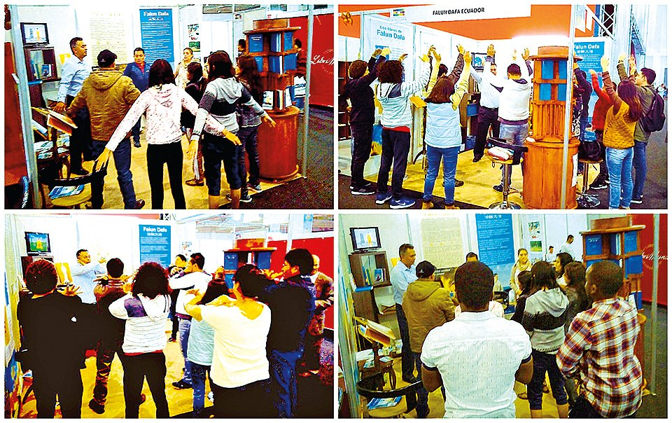 在厄瓜多爾國際書展上,絡繹不絕的人群參觀法輪功展位,學煉五套功法。(明慧網)