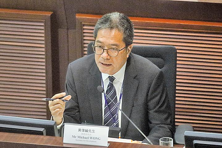 發展局局長黃偉綸。(大紀元資料圖片)