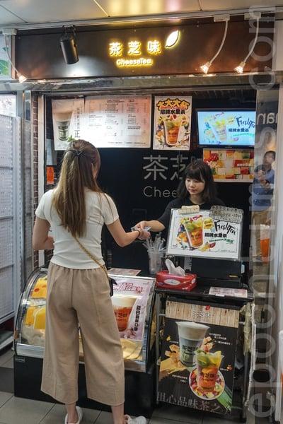 每次到葵涌廣場我必定會走上一樓「茶芝味」買一杯他們的招牌水果茶。