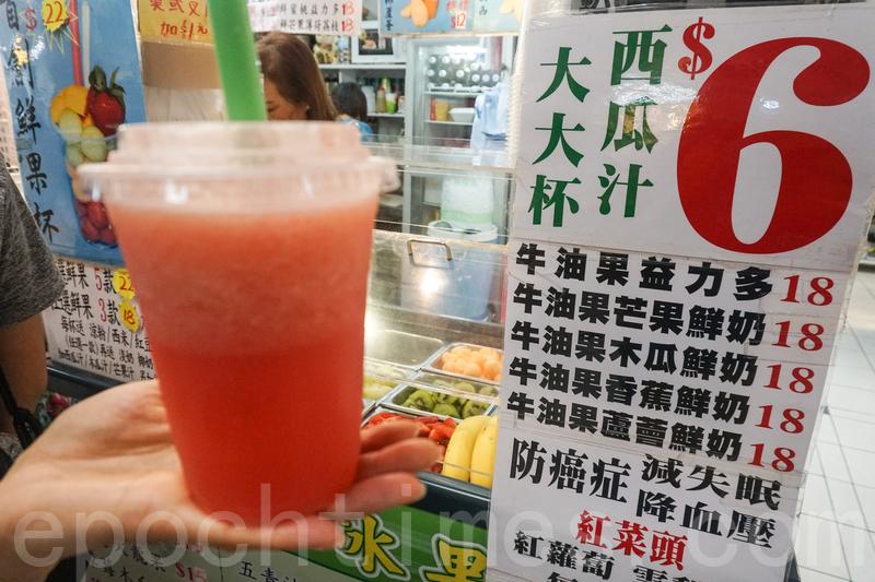 大大杯鮮榨西瓜汁只賣6元。