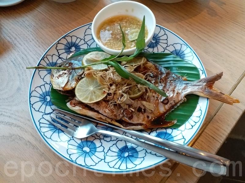 香茅燒魚。