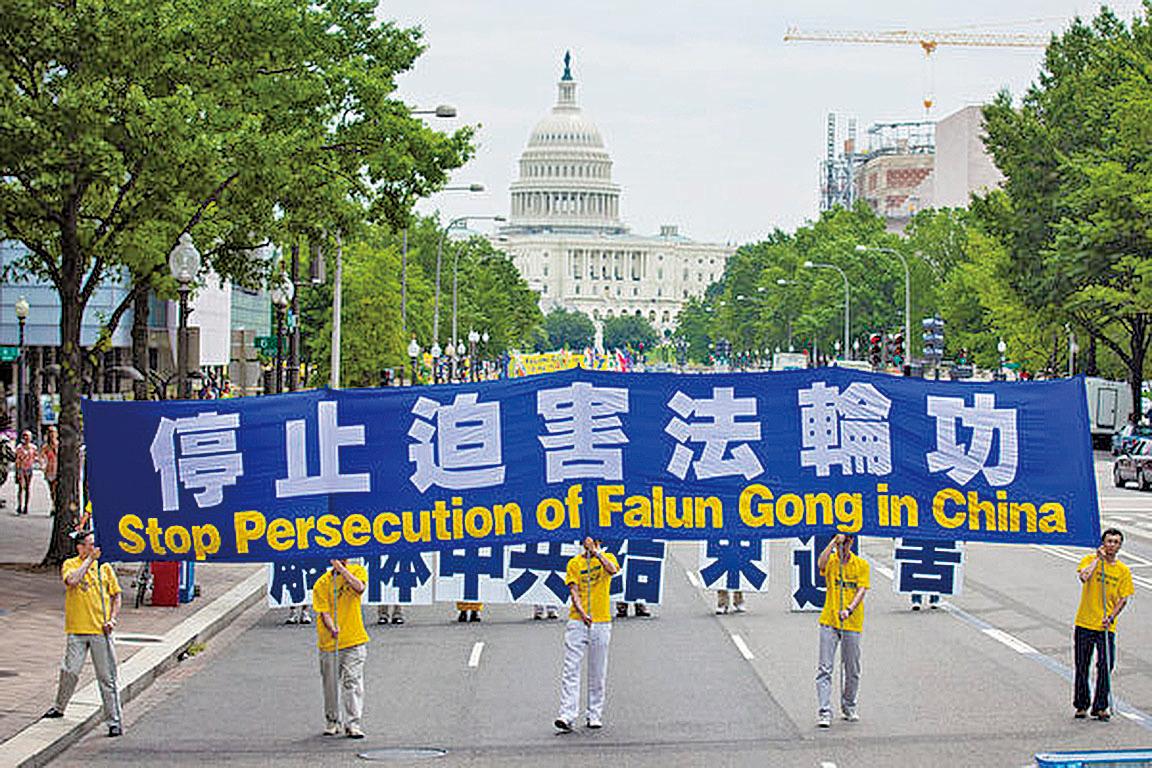 來自世界各地的法輪功學員在華盛頓DC舉行反對中共迫害法輪功的大遊行,和平表達「停止迫害」的訴求。(明慧網)