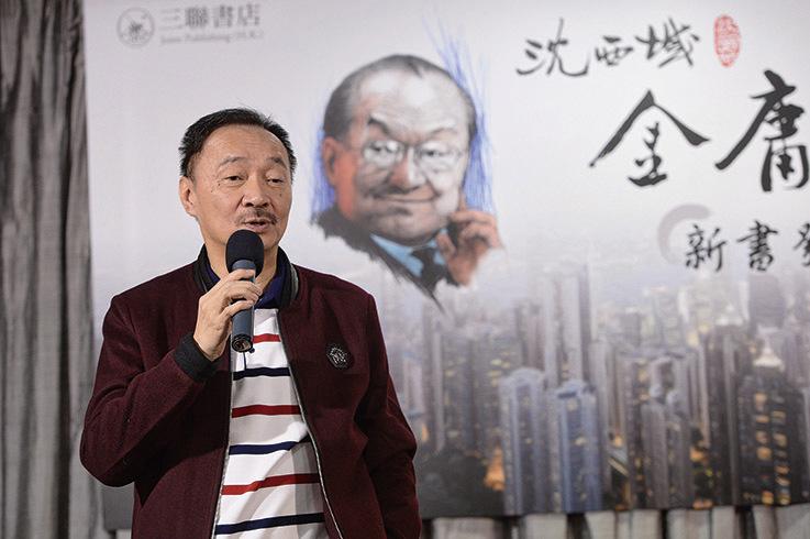 作家沈西城5日在中環推出新書《金庸逸事》。(宋碧龍/大紀元)