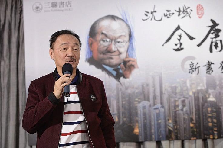吳思遠撐式微出版