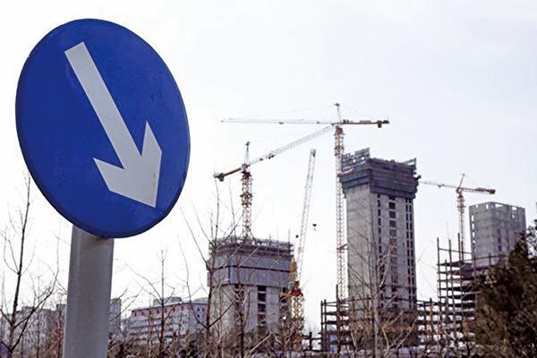 經濟學家普遍預計,2019年中國經濟增長將放緩,中共將面臨更嚴厲挑戰。(大紀元資料室)