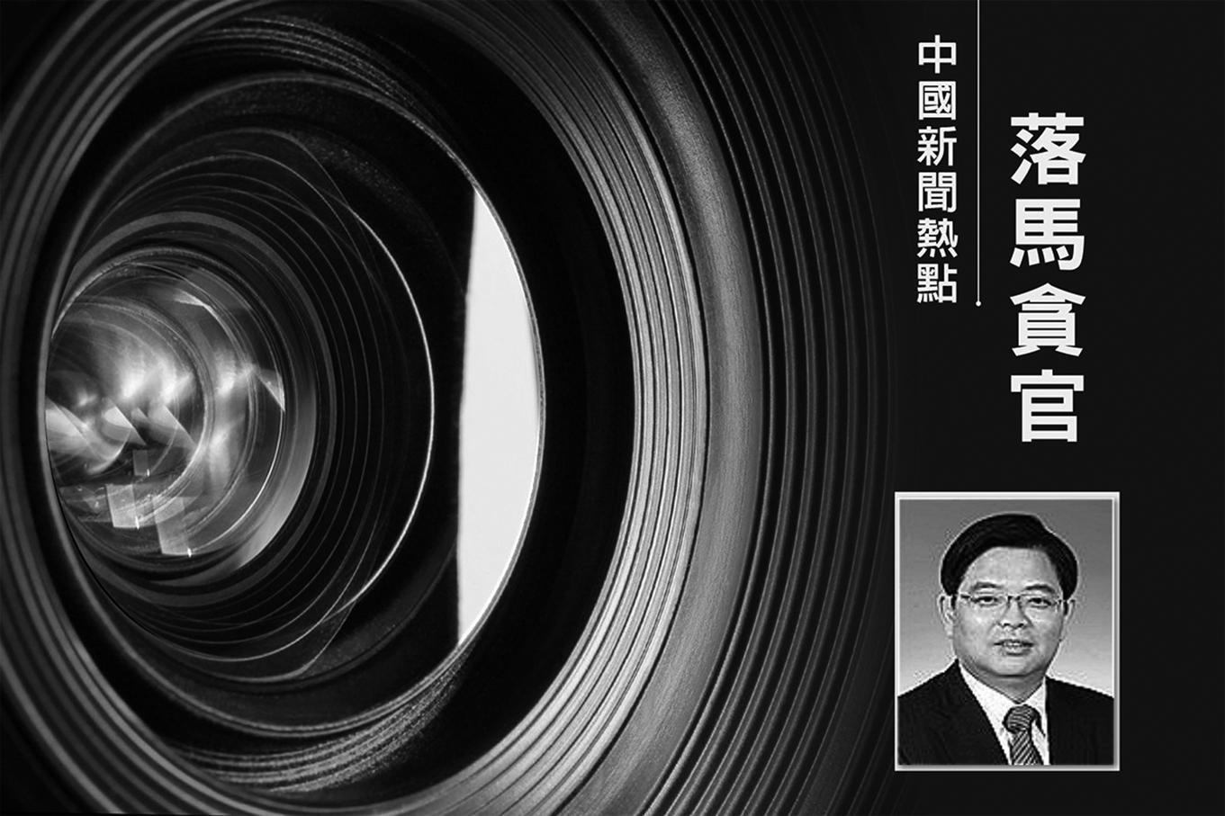 中國船舶重工集團總經理孫波被逮捕。(網絡圖片)