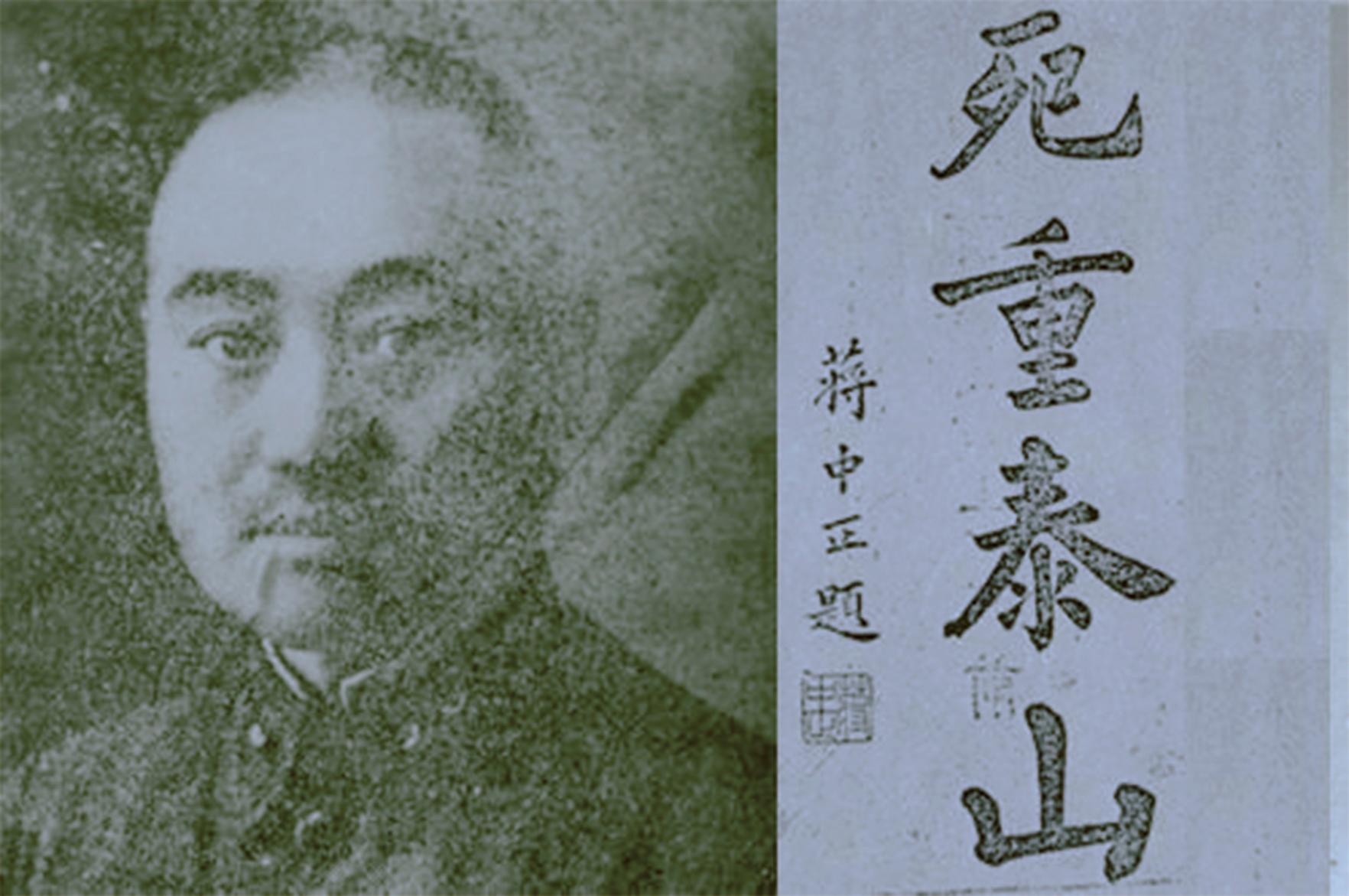 王銘章,四川新都縣太興場人(1893年~1938年3月)(網絡圖片)。