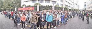 2019年中國十大趨勢(下)