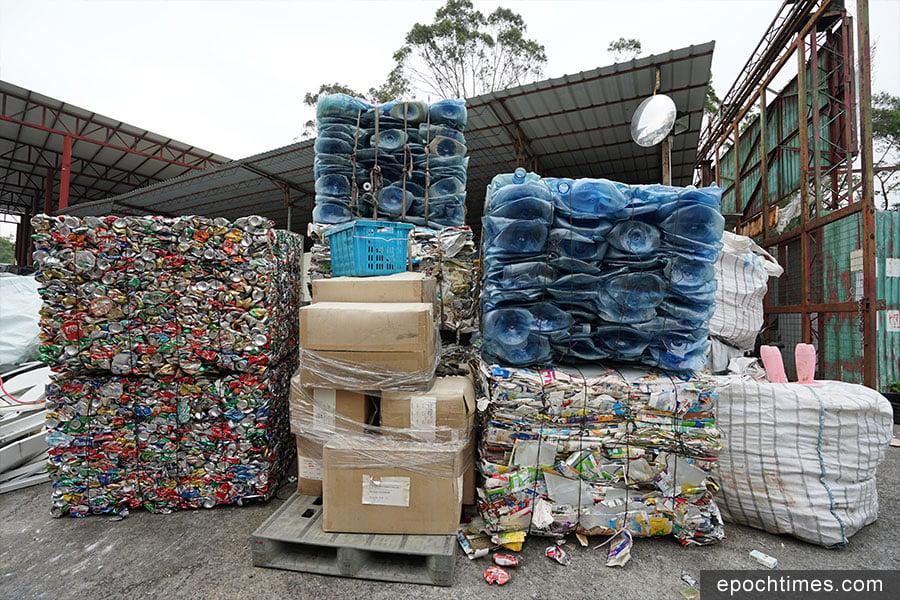 一捆捆加壓、紮成磚形的鋁罐、塑膠桶及廢紙,待運輸到東南亞國家處理。(曾蓮/大紀元)