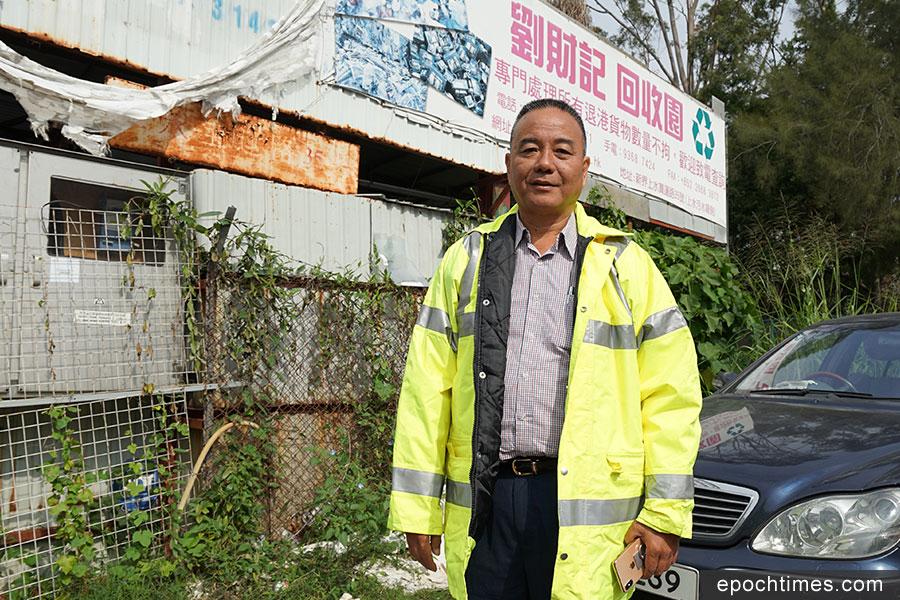 劉財記董事長劉耀成先生。(曾蓮/大紀元)