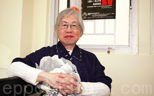 香港前中共地下黨員梁慕嫻向媒體披露了中共地下黨滲透香港社會的內幕,並講述了自己與中共決裂的覺醒歷程。(潘在殊/大紀元)