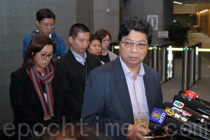 香港記者協會聯同6個本地新聞從業員協會,下午與政務司司長張建宗會面。(蔡雯文/大紀元)