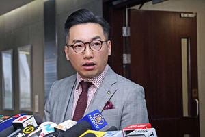 消息指行會通過國歌法 公民黨表明反對 憂損表達自由