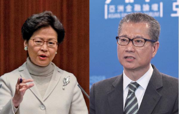 林鄭和財爺對減辣有分歧