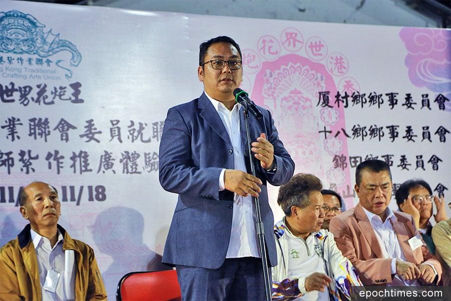 第一屆香港紮作業聯會職員就職典禮。(陳仲明/大紀元)