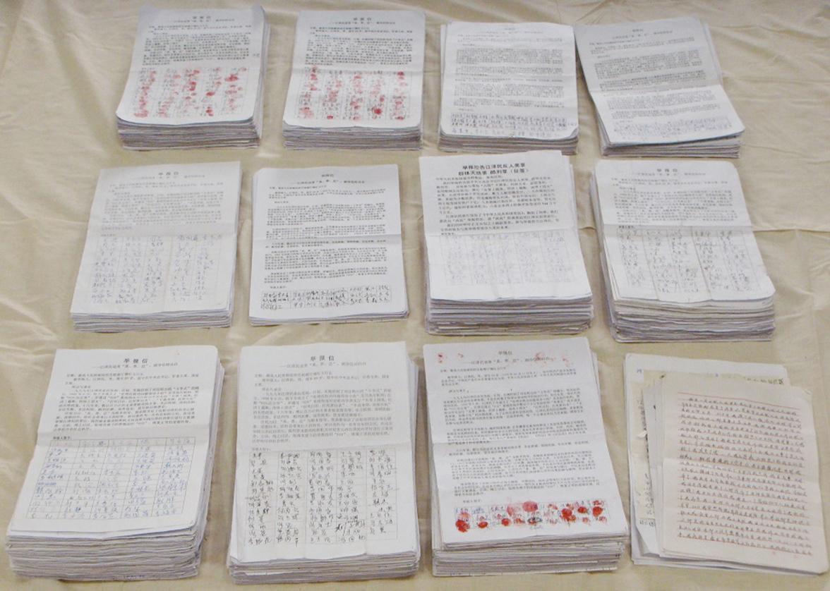 2015年5月起,全世界已有20多萬法輪功學員舉報江澤民,圖為河北唐山4萬多名法輪功學員的舉報書。(明慧網)