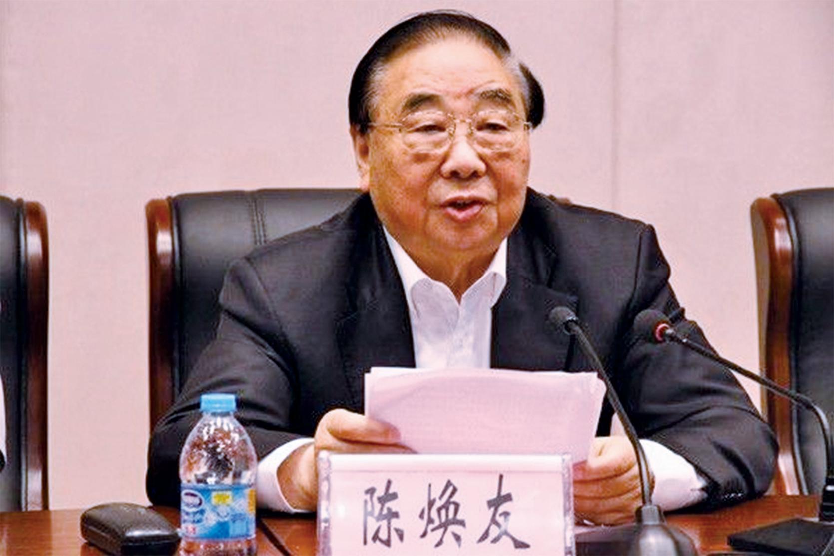 原江蘇省委書記陳煥友因修煉、支持法輪功遭免職。(網絡圖片)