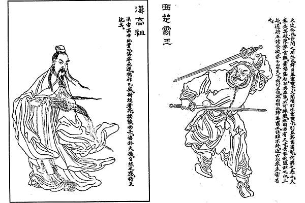 最初項羽數次大敗劉邦,但最終不敵漢軍,兵敗垓下。圖為劉邦和項羽畫像,出自《晚笑堂竹莊畫傳》(公有領域/大紀元製圖)