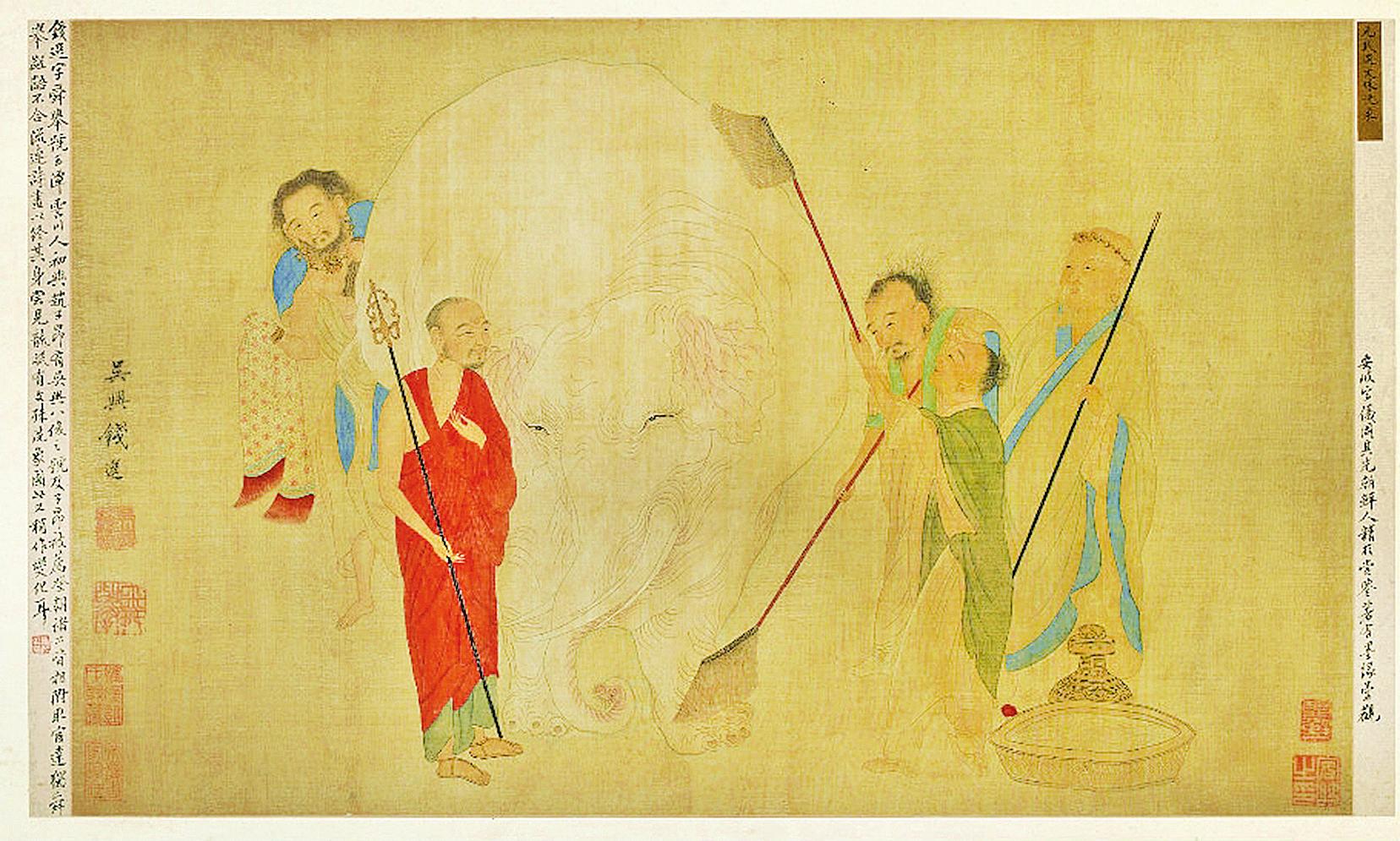 清佚名(傳元錢選)《洗象圖》,弗里爾美術館藏(公有領域)