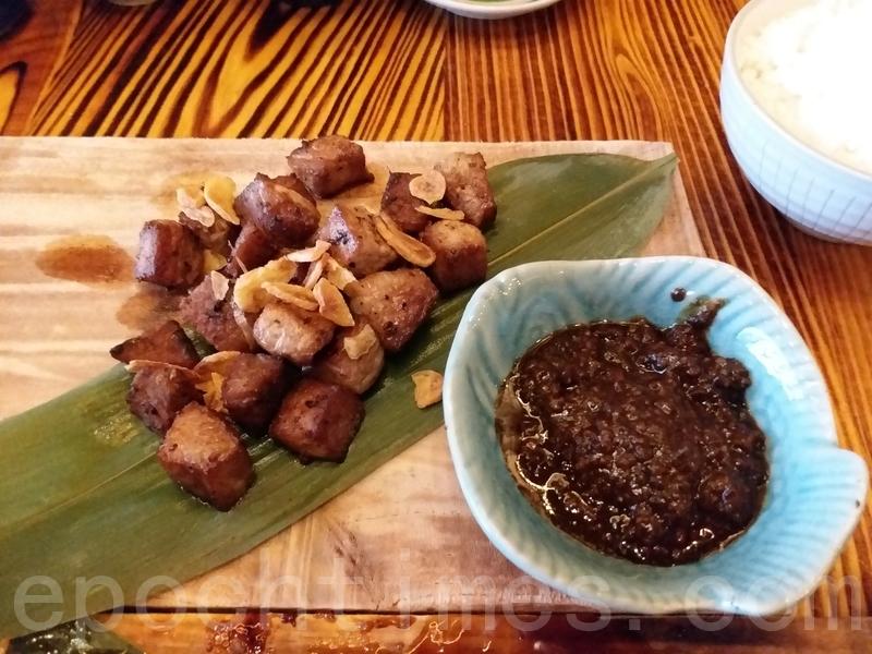 燒鹿兒島黑毛豬配黑蒜汁,豬肉味香濃,自家製的黑蒜汁很特別。