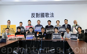 逾四十團體聯署反國歌法草案