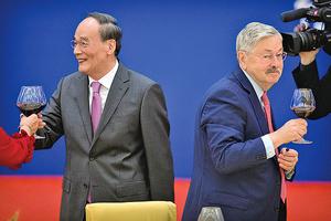 中美貿易關鍵議題分歧仍巨